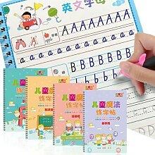 4 livres d'apprentissage des nombres en