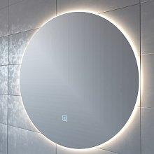 Adema Circle Miroir rond diamètre 100cm avec