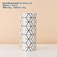afbaby Nordique Moderne lumière Art de Vase en
