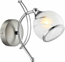 Applique luminaire mural nickel mat chrome boule