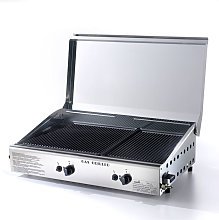 Barbecue gaz planque double Ompagrill 4069 / Cover