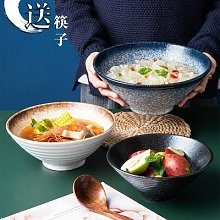 Bol Ramen japonais en céramique, bol à nouilles