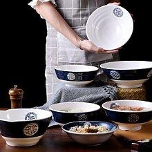 Bol traditionnel chinois en porcelaine bleue et