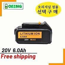 Bonacell 6000mAh 20V MAX XR pour Dewalt Batterie