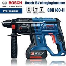 Bosch – perceuse à percussion électrique GBH