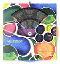 Calendrier Le Primeur / Fruits & légumes par