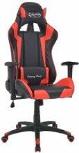 Chaise de Bureau Gamer noir et rouge Fauteuil en