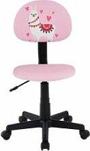 Chaise de bureau pour enfant ALPACA fauteuil