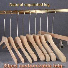 Cintre en bois massif sans laque, 1 pièce, cintre