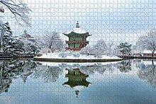 Corée Gyeongbok Palace Séoul Jigsaw Puzzle pour