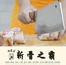 Couteaux de cuisine en acier inoxydable,
