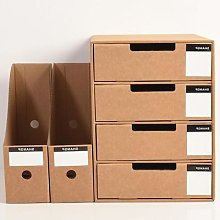 Creative Kraft papier fichiers livres boîte de