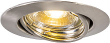 edo - LED Spot encastrable Moderne - 1 lumière -