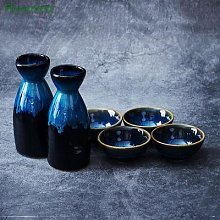 Ensemble de verres à vin japonais rétro, tasse