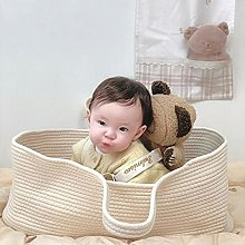 Esenlong Couffin portable en corde de coton pour