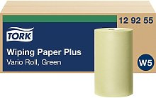 Essuie-main petit Rouleaux Vert 275 mm x 230 mm