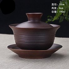 Gaiwan – théière chinoise de haute qualité,