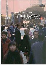Générique Lost in Translation Design & Art Print