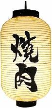 Goddness Bar Plaque de Porte Japonaise Sushi