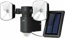 Gp safeguard - eclairage led extérieur -