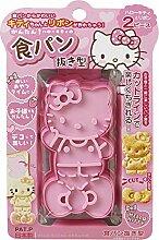 Hello Kitty Coupe pain fabriqué au Japon.