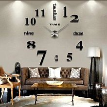 Horloge murale muette sans cadre bricolage miroir