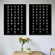 HXLZGFV Japonais Hiragana Table Apprentissage Mur