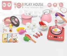 Jouets de cuisine pour enfants Ustensiles de