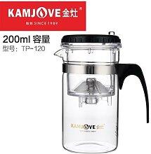Kamjove – théière en verre de haute qualité,