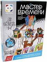 Kit de loisirs créatifs - kit de bricolage -
