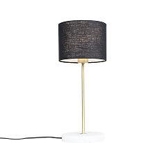 Lampe de table en laiton avec abat-jour noir 20 cm