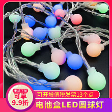LED boule guirlande lumineuse batterie USB etanche
