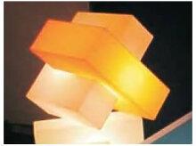 Luminaire PZL Slide
