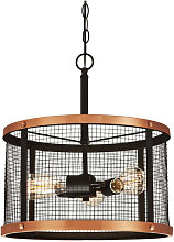Lustre Plafonnier Lampe suspendue Emelie 3