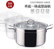 Marmite à soupe chinoise en acier inoxydable,
