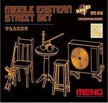 Modélisme : set accessoires de rue - moyen orient