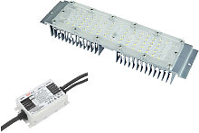 Module LED Retrofit 40W pour Luminaire Éclairage