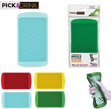 Moule Pick And Drink Moule silicone pour glace