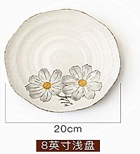 Mzxun Creative Style Japonais Art de la table