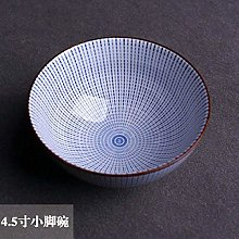 Mzxun GYHJGJapanese Arts de la table japonaise et