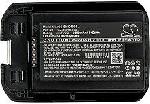 NX - Batterie lecteur codes barres 3.7V 2600mAh -