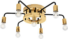 Plafonnier Design Salon Eclairage Projecteur Lampe