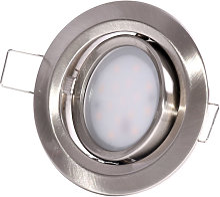 Plafonnier encastré LED salle de bain couloir