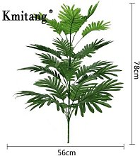 Plantes Monstera artificielles 78cm 24 têtes
