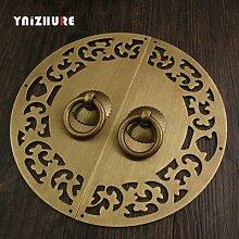 Poignée de meuble en cuivre Antique chinois,