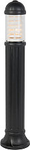 Poteau extérieur Country noir 110 cm IP55 - Sauro