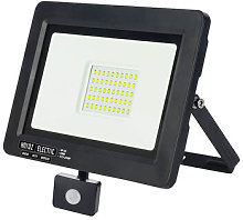 Projecteur LED 50W 4000Lm avec détecteur PIR IP65