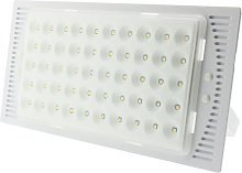 Projecteur Led Modular 50W 90º tablet | Blanc