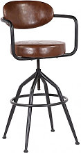 RETRO - Tabouret Industriel