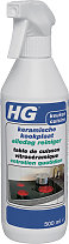 Spray nettoyant pour plaque de cuisson HG 500ml
